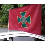 Автомобільний прапор ДПСУ на флагштоку