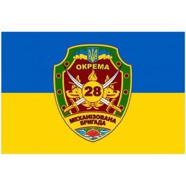 Флаг ВСУ 28 ОМБр