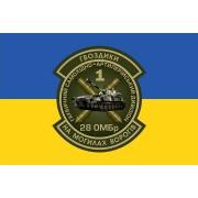 Флаг ВСУ 28 ОМБр ГВОЗДИКИ