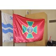 Флаг ДПСУ пограничной службы Украины, атлас (двухсторонний)