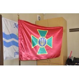 Флаг ДПСУ пограничной службы Украины, атлас