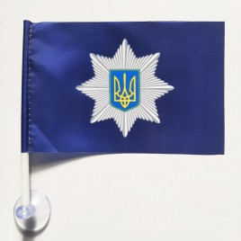 Флаг Национальной полиции на присоске в автомобиль