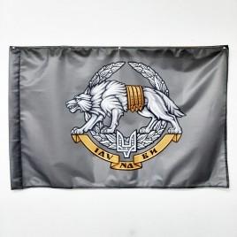 Флаг ССО силы спецопераций