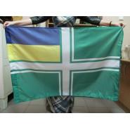 Флаг морчастей погранслужбы Украины