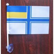 флаг ВМС Украины на присоске