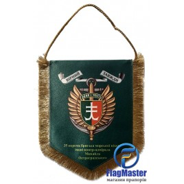 Вымпел 35 отдельная бригада морской пехоты
