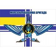 Флаг морская авиационная бригада