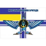 Прапор морська авіаційна бригада