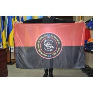 Прапор 23 ОМБ Хортиця