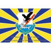 Флаг 299-я бригада тактической авиации