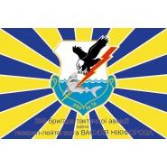 Прапор 299-та бригада тактичної авіації