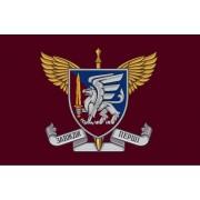 Флаг ДШВ 81 бригада 90 батальон