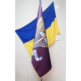 Флаг ДШВ 150х100см кабинетный сатен с бахромой