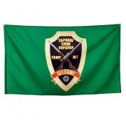 Флаг ТВМР ВС Украины