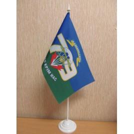 флаг ВДВ Украины 79 бригады