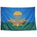 Флаги ВДВ