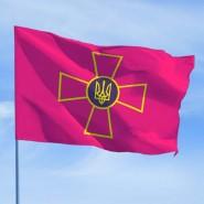 Флаг ВСУ Вооруженных Сил Украины