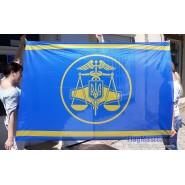 Флаг ДФС
