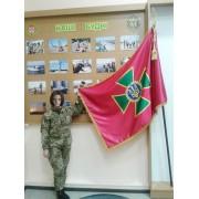 Прапор ДПСУ кабінетний атлас