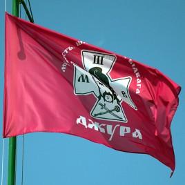 Флаг игры Джура общий для организаторов