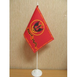 флаг морской пехоты на подставке