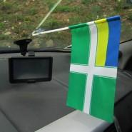 Флаг морской охраны ДПСУ 15х10см на присоске