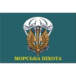 Флаг морской пехоты с парашютом