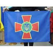 Прапор Нацгвардії України