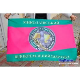 Флаг ветеранов пограничников