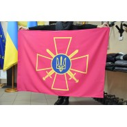 Флаг сухопутных войск ВС Украины