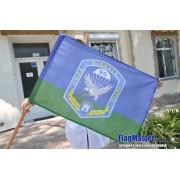 Флаг ВДВ 95 ОДШБр