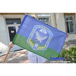 Прапор ВДВ 95 ОДШБр