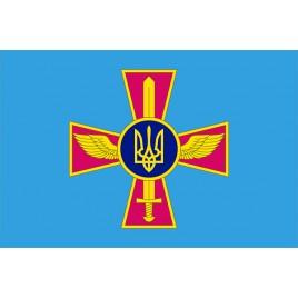 Флаг воздушных сил Украины