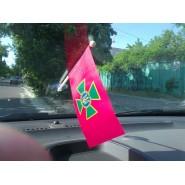флаг ДПСУ пограничной службы  на присоске