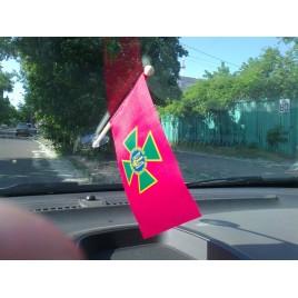 флаг пограничной службы Украины на присоске