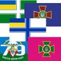 прапори армій