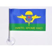 Флаг ВДВ - Никто кроме нас, звезда - на присоске