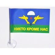 Флаг ВДВ - Никто кроме нас, звезда и белый парашют - на присоске