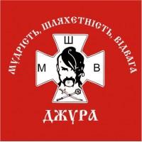 Всеукраїнська дитячо-юнацька військово-патріотична гра «Сокіл» («Джура»)