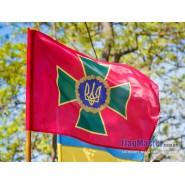 флаг ДПСУ пограничной службы Украины