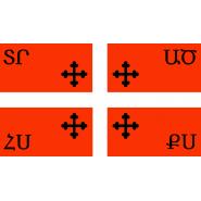 Флаг Арцах исторический