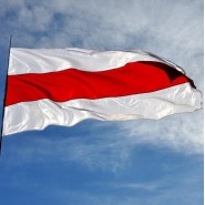 Флаг Беларуси бело-красно-белый