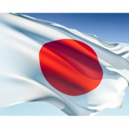 Флаг Японии 150х90см