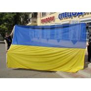 Флаг Украины ОГРОМНЫЙ мультифлаг