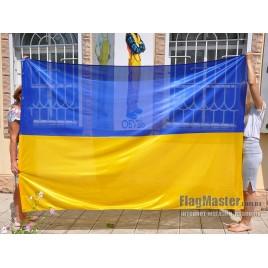 Флаг Украины большой 250х170 см