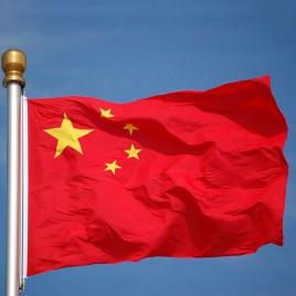 Прапор Китаю