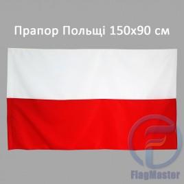 Флаг Польши 150х90 см нейлон