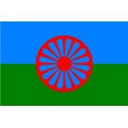 Прапор Циган