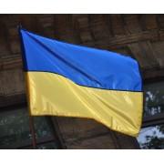 Флаг Украины на древко (на палку)
