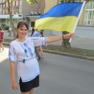 Флаг Украины в комплекте с палочкой